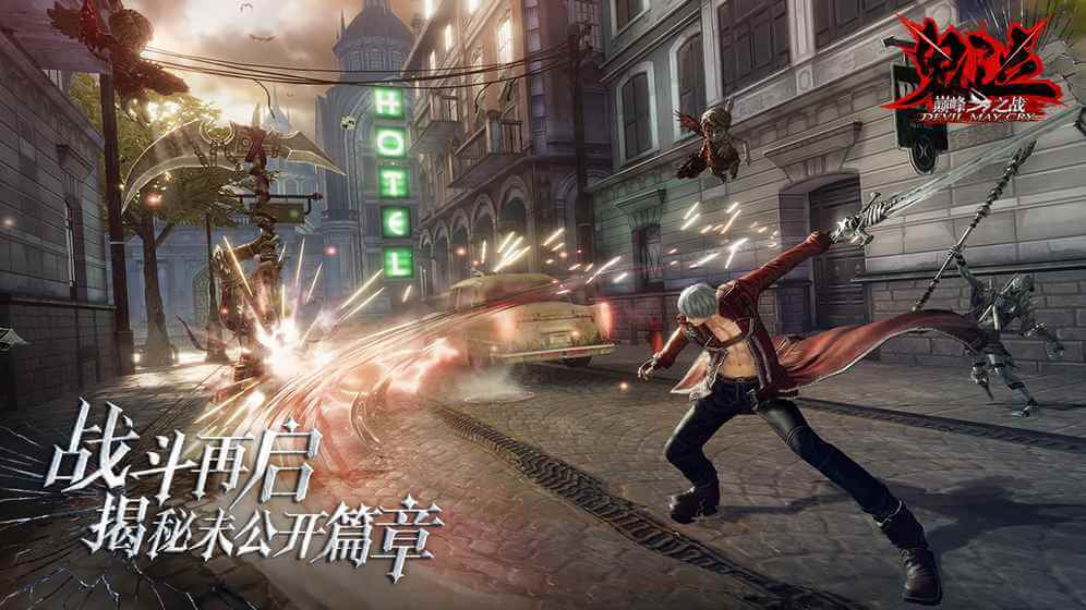 Devil May Cry Mobile Apk Obb V0 0 50 Android Download